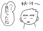 20160721-8.jpg