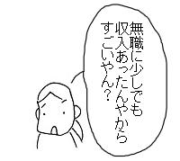20160721-9.jpg