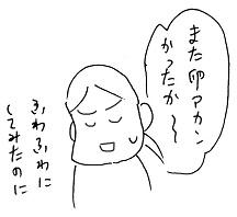 20160809-4.jpg