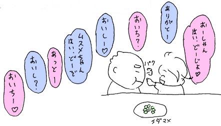 20160811-2.jpg