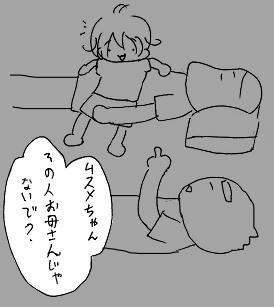 20160816-02.jpg