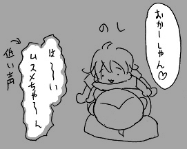 20160816-03.jpg