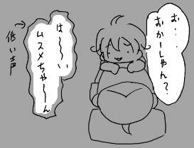 20160816-04.jpg