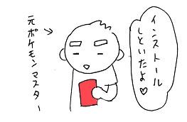 20160817-5.jpg