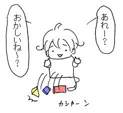 20160829.jpg