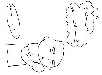 20160906-02.jpg