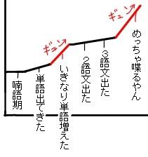 20160907-1.jpg