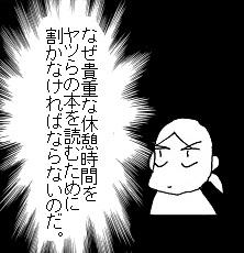 20160912-05.jpg