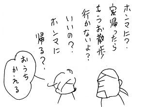 20161005-6.jpg