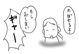 20161021-3.jpg