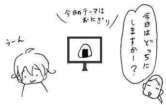 20161025-3.jpg
