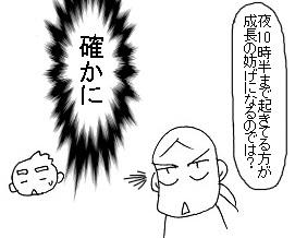 20161103-4.jpg