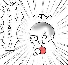 20161108-3.jpg