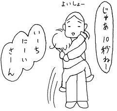 20161114-02.jpg
