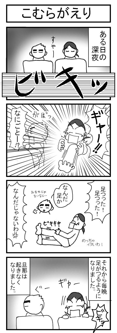 n-15.jpg