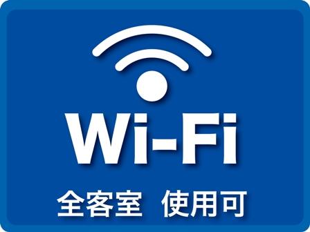 Wi-Fi-.jpg
