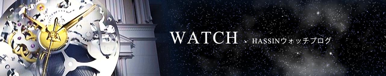 blog_watch_image.jpg