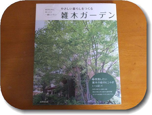 DSCF6228+1.jpg