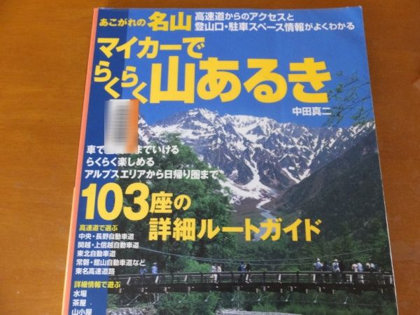 DSCF7146_1.jpg