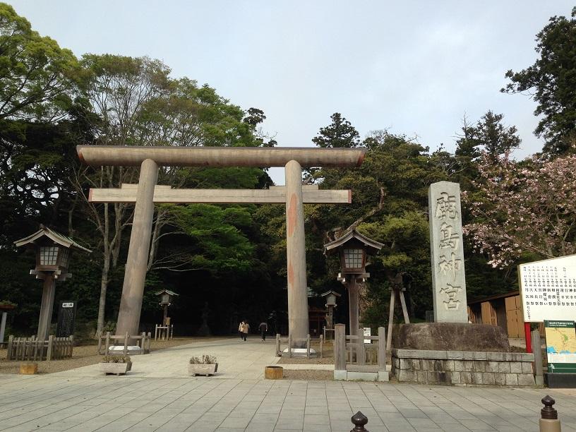 鹿島神宮 (5)1