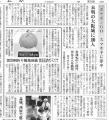 160725-19(ポケモン記事)
