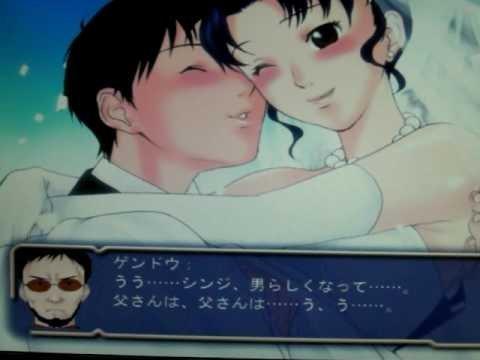 シンジとミサトが結婚