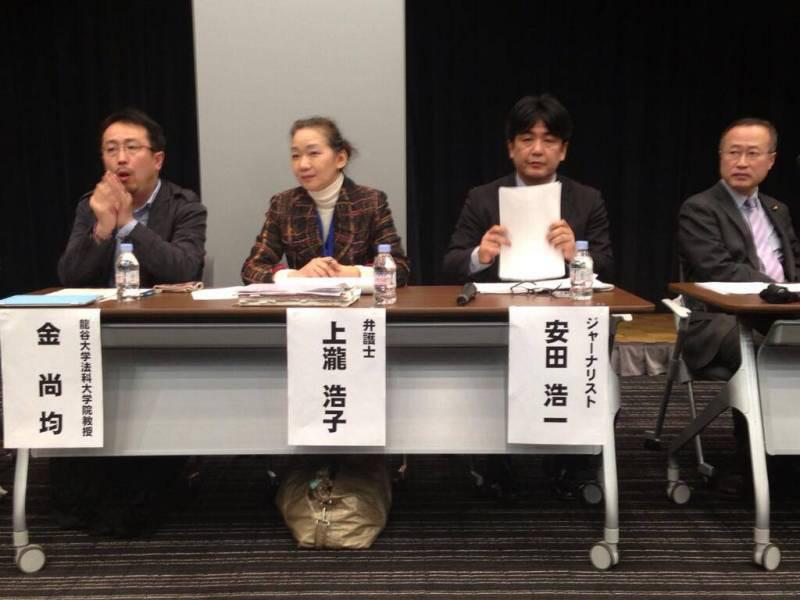 反日レイシスト弁護士上瀧浩子弁護士2