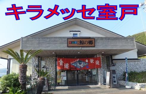 blog_0430_174811.jpg
