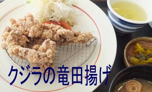 blog_0430_175640.jpg