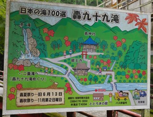 blog_0819_130046.jpg