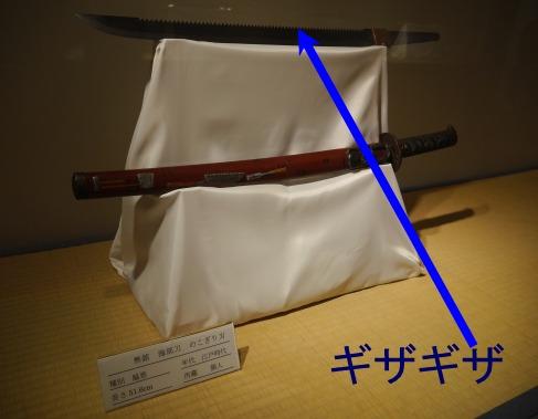 blog_0819_162723.jpg