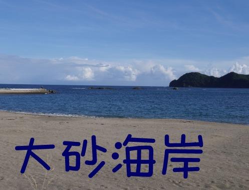 oosuma_0917_161322(1).jpg