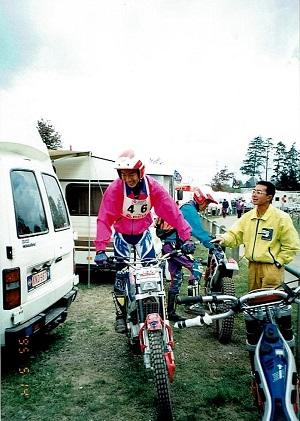 gatti1995 16-10