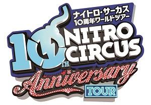 nitrocircus_main_l 16-10