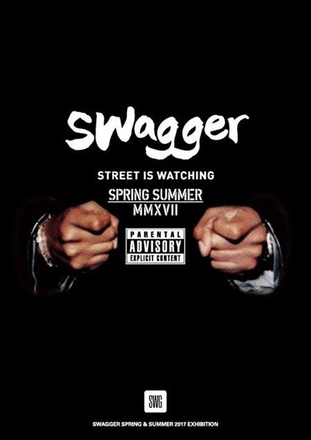 swagger2017ssomote_R.jpg