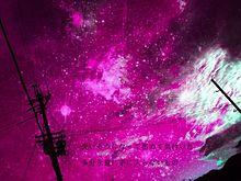 ローズピンクの空