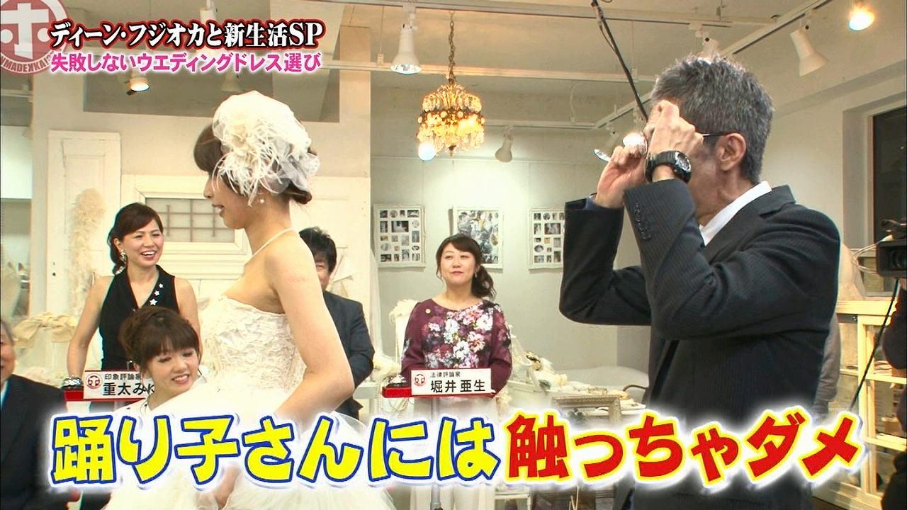 「ホンマでっか!?TV」でウエディングドレスを着た加藤綾子アナの横乳