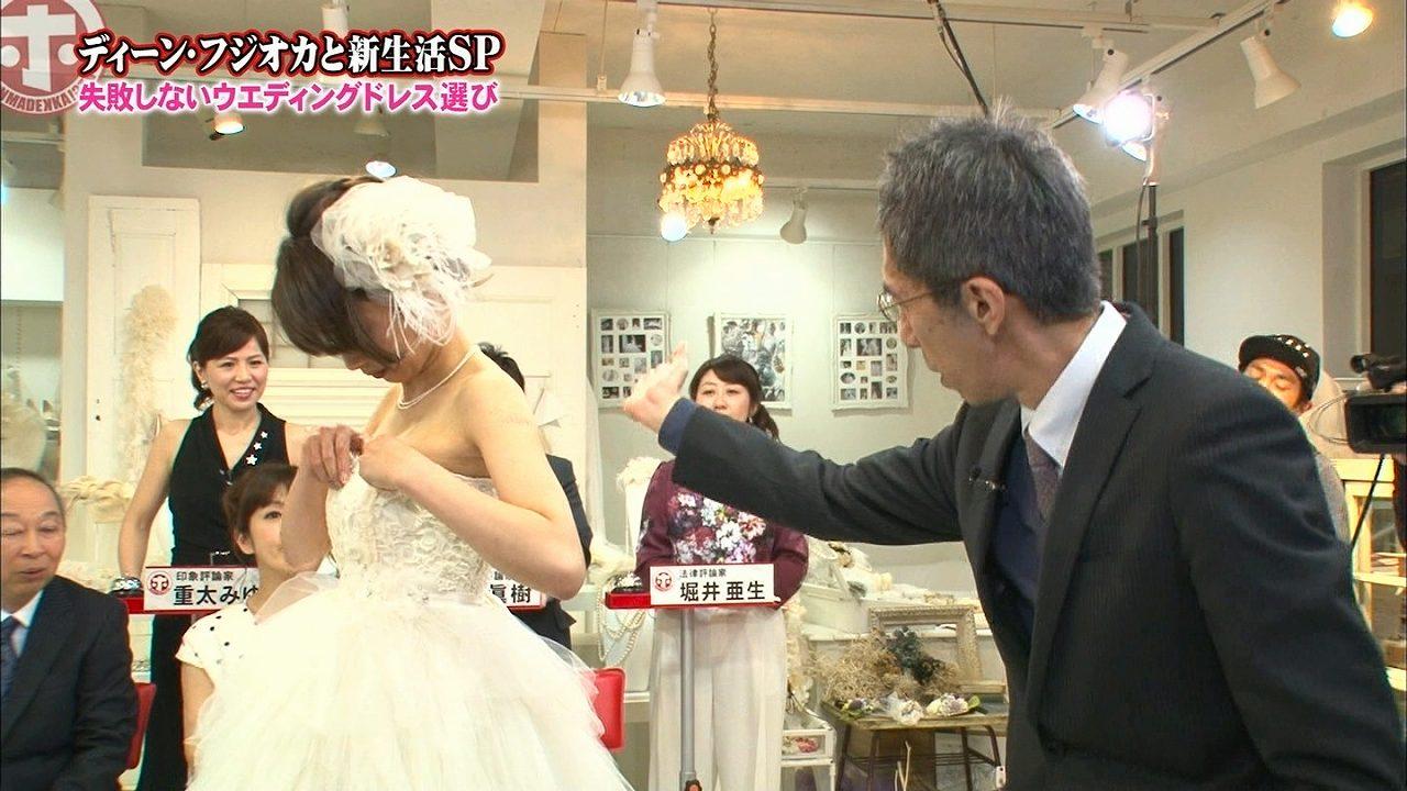 「ホンマでっか!?TV」でウエディングドレスを着た加藤綾子の横乳