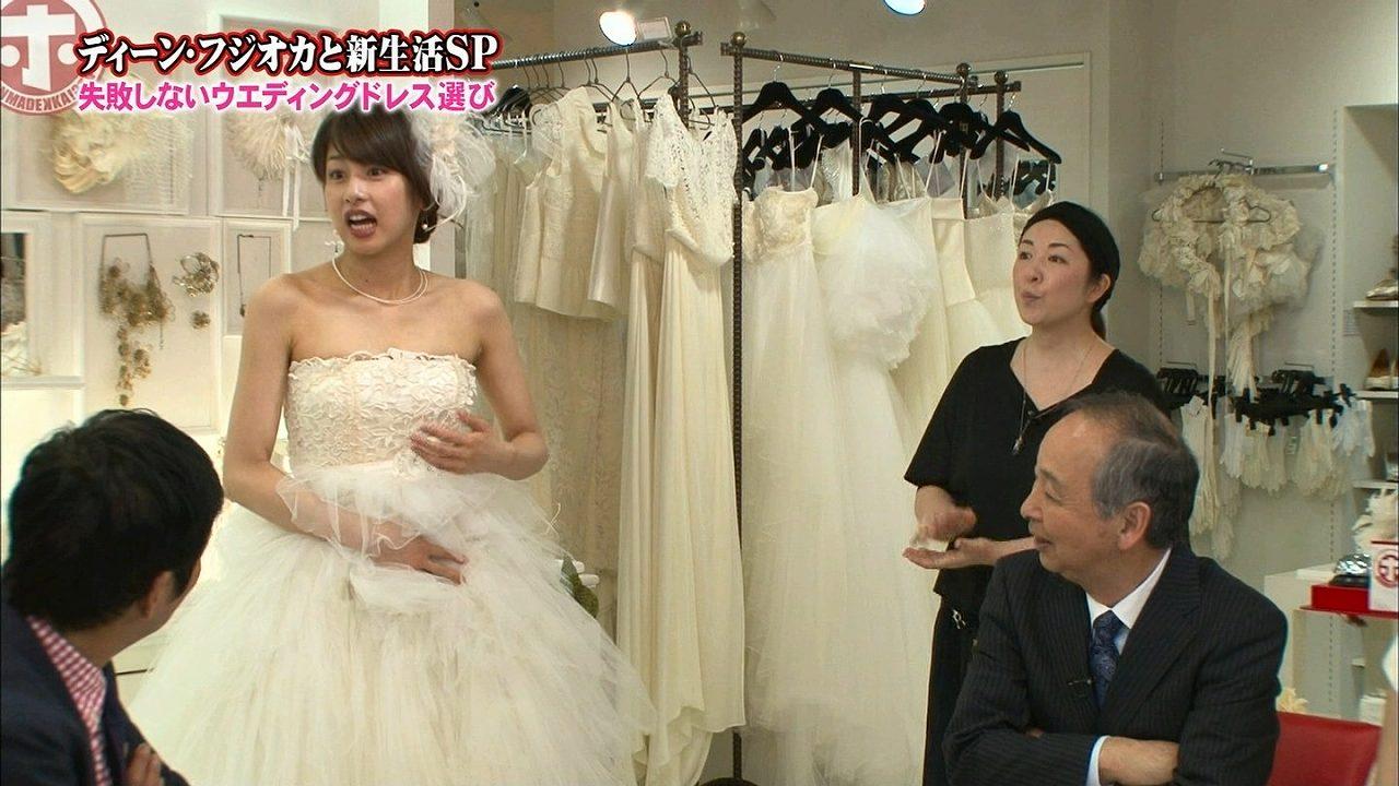 「ホンマでっか!?TV」でウエディングドレスを着た加藤綾子