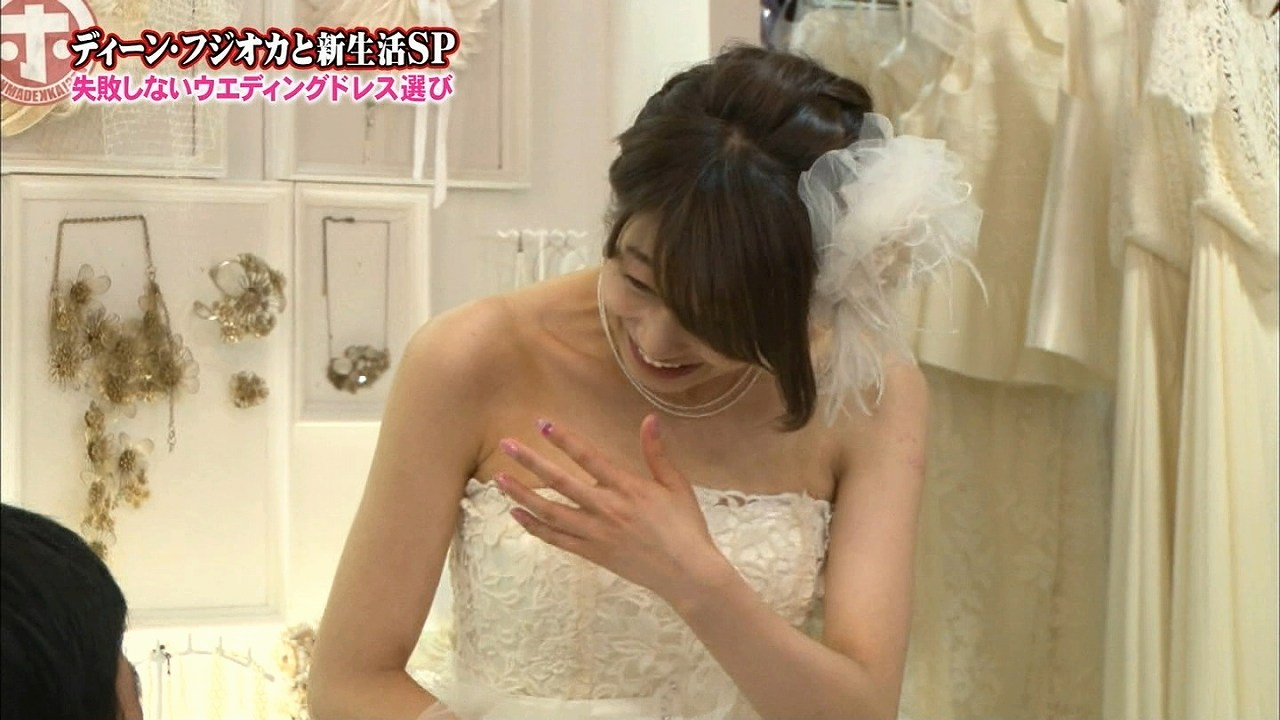 「ホンマでっか!?TV」でウエディングドレスを着た加藤綾子アナ