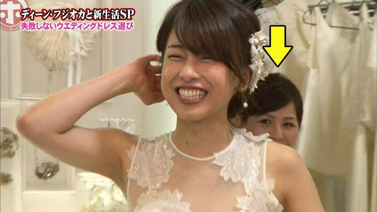 「ホンマでっか!?TV」でウエディングドレスを着た加藤綾子のワキ