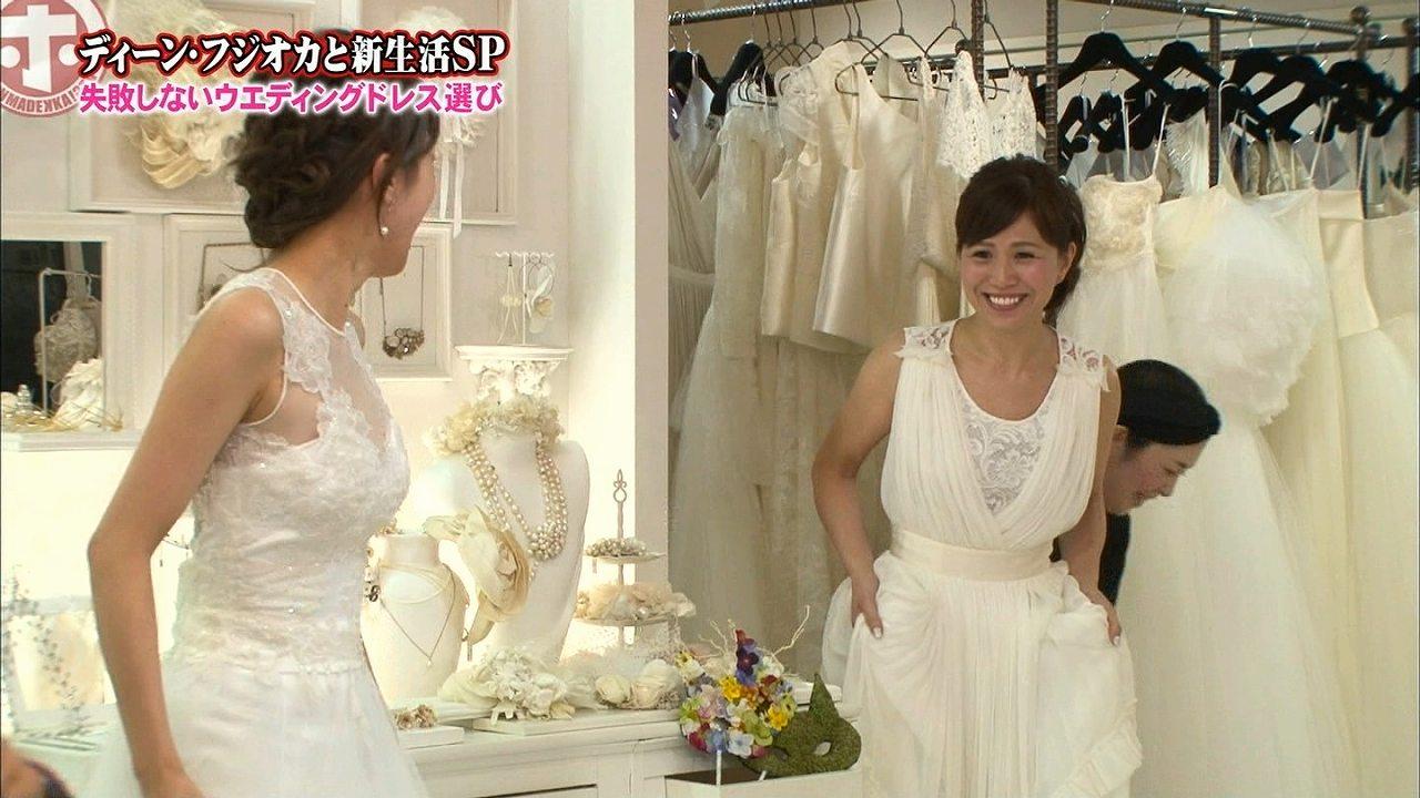 「ホンマでっか!?TV」でウエディングドレスを着た加藤綾子の腋