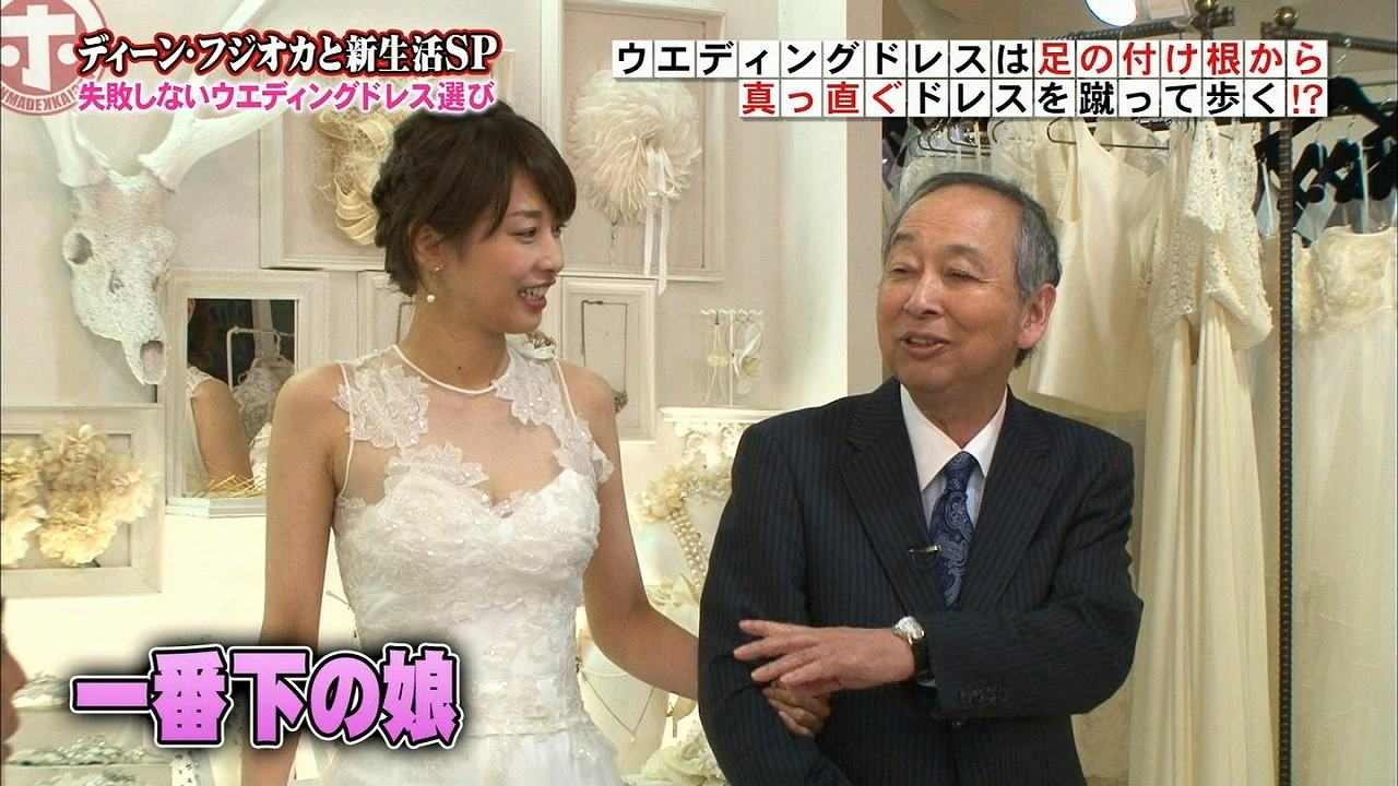 「ホンマでっか!?TV」で胸元がシースルーのウエディングドレスを着た加藤綾子アナ