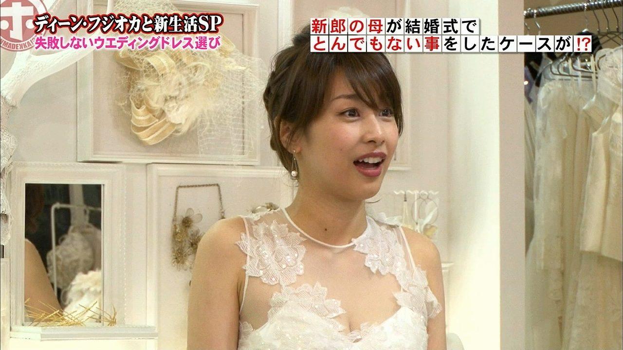 「ホンマでっか!?TV」で胸元がシースルーのウエディングドレスを着た加藤綾子
