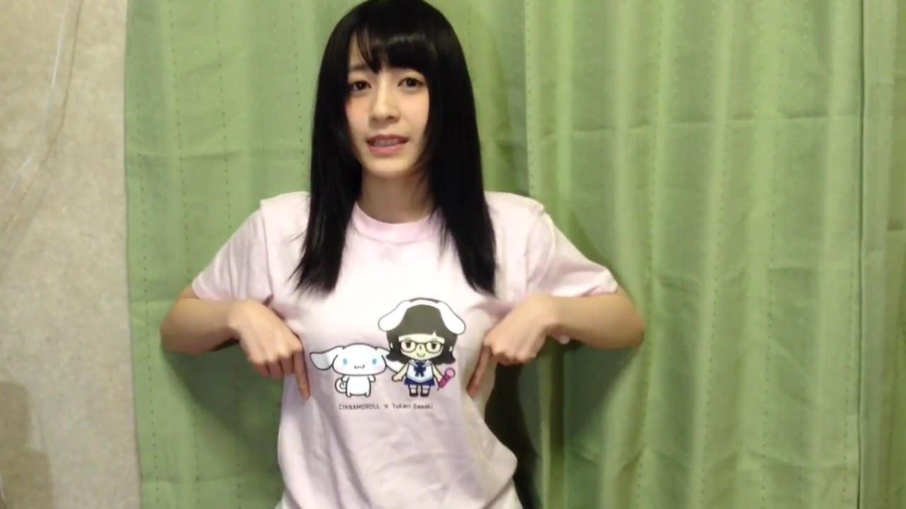 Tシャツを着た佐々木優佳里の着衣おっぱい