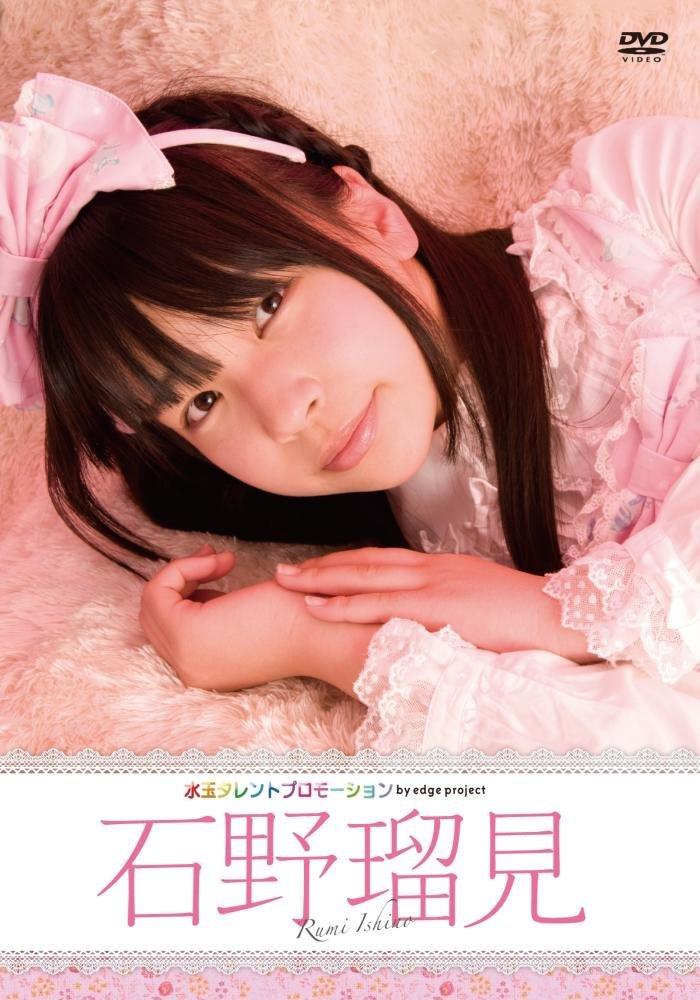 石野瑠見のDVD「水玉タレントプロモーション」