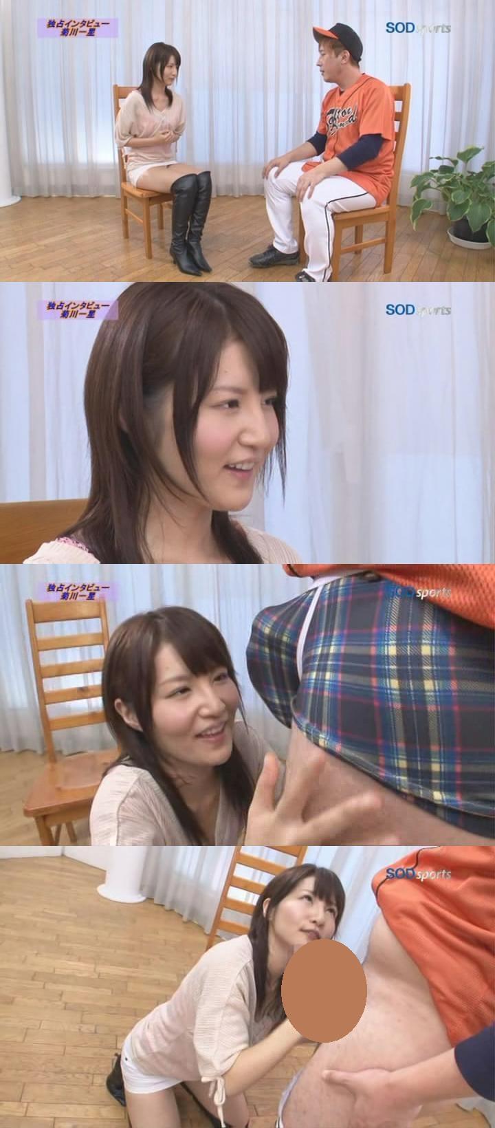 平井理央にそっくりAV女優のAVキャプチャ画像