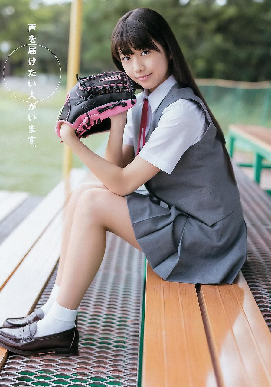 「週刊ヤングジャンプ 2015 No.47」牧野真莉愛の制服グラビア