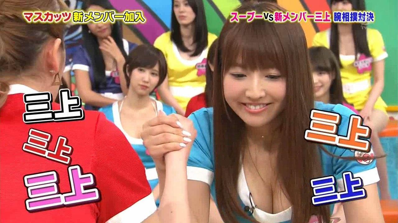 恵比寿マスカッツに加入した三上悠亜(鬼頭桃菜)の胸チラ