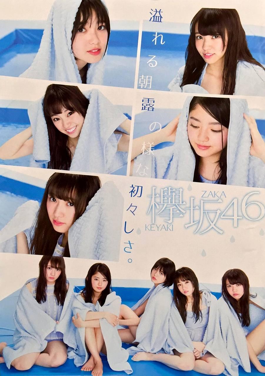 欅坂46・今泉佑唯のグラビア